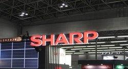 eco_pro_sharp.jpg
