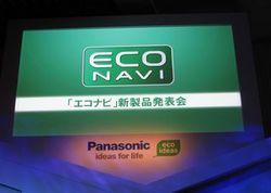 econavi2011.jpg