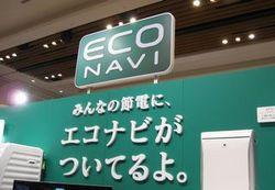 econavi2011_3.jpg