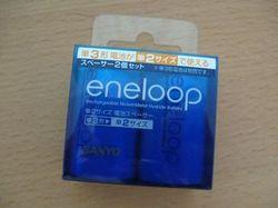 eneloop_spacer_1.jpg