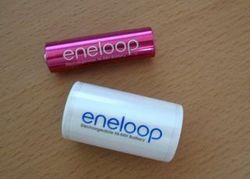 eneloop_spacer_2.jpg