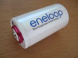 eneloop_spacer_3.jpg