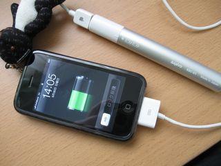 eneloop_stick_booster.jpg