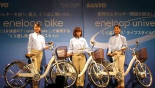eneloopbike_6.jpg