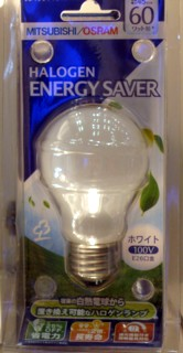 energey-saver_2.JPG
