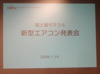 fujigene_aircon_1.jpg