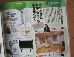 goodspress201112_5.jpg
