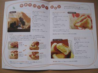 grill_dish_book_2.jpg