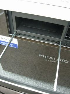 healsio_IH_4.jpg