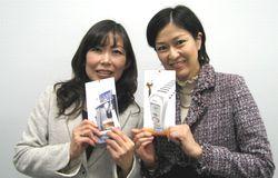 inui-sally_taidan20091125.jpg