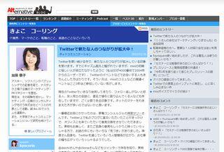 itmedia.jpg