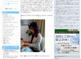 itmedia201001.jpg