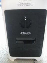 jetclean_6.jpg