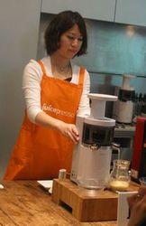 juicepresso.jpg