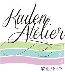 kaden_atelier2.jpg