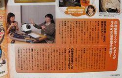 kadenhihyo_201201_3.jpg