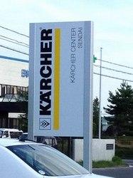 karcher center.JPG