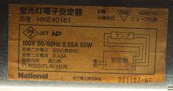 keikoto_2.jpg