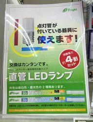 keikoto_5.jpg
