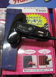 koizumi_iron_1.jpg