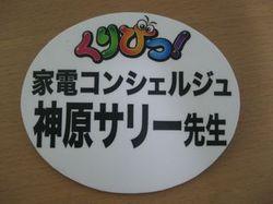 kuribitsu!.jpg
