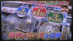 kyoukasyo_2.jpg