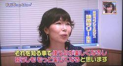 kyoukasyo_4.jpg