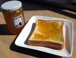 marmalade_1.JPG