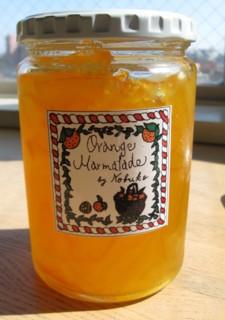 marmalade_2.JPG