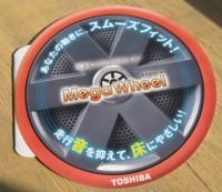 mega_wheel_9.JPG