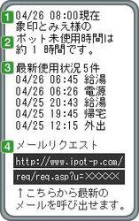 mimamori_1.jpg