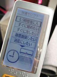 mitsubishi_6.jpg