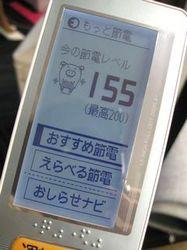 mitsubishi_7.jpg