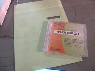 mitsubishi_IH_5.jpg