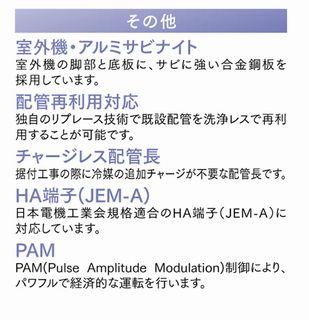 mitsubishi_kirigamine.jpg