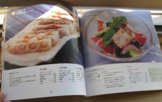 moffle_book2.jpg