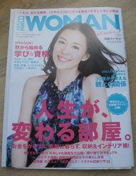 nikkei-woman201009.jpg