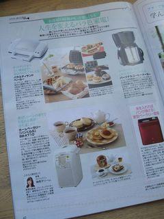 nikkei-woman201009kaden.JPG