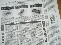 nikkei1215_1.jpg