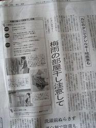 nikkei20110521_1.jpg