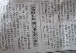 nikkei20110521_3.jpg