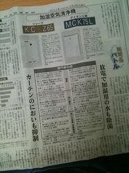 nikkei_0203.JPG