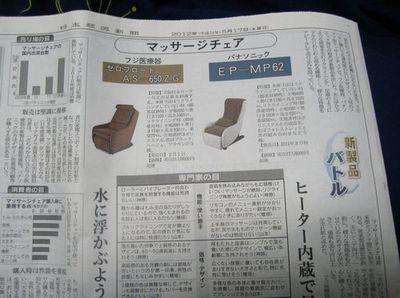 nikkei_2120517.jpg