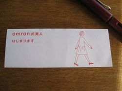 omron_1.jpg