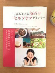 omron_book.jpg