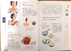 omron_book2.jpg
