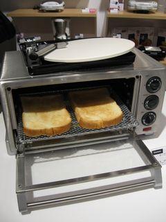 oven_toaster_1.JPG