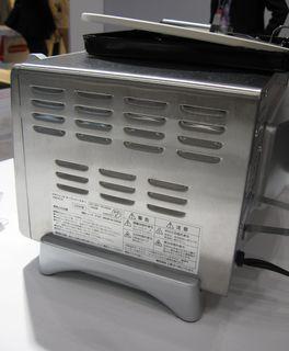 oven_toaster_4.JPG