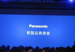 pana20120821_1.jpg