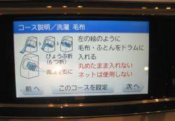 pana20120821_15.jpg